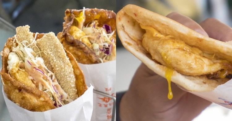 竹力亭。炸蛋蔥油餅包雞排沙拉|加料吃才過癮|超大雞排下午點心