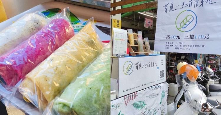 苜見-手工苜蓿芽捲。彩色苜蓿芽蔬果捲吸睛又健康 台南早餐外帶外送服務