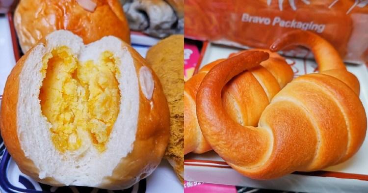 女子麥面包。五大招牌宅配箱,多款人氣熱銷組合一次買足 台南麵包
