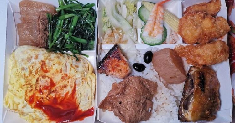 田林日本料理。台南百元日式便當|蛋包飯簡簡單單也能讓人驚艷