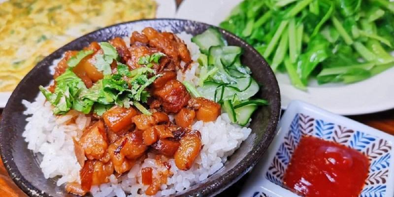 古早味肉燥飯。各式便當熱炒專賣|拿手菜合菜簡單美味好吃|台南小吃