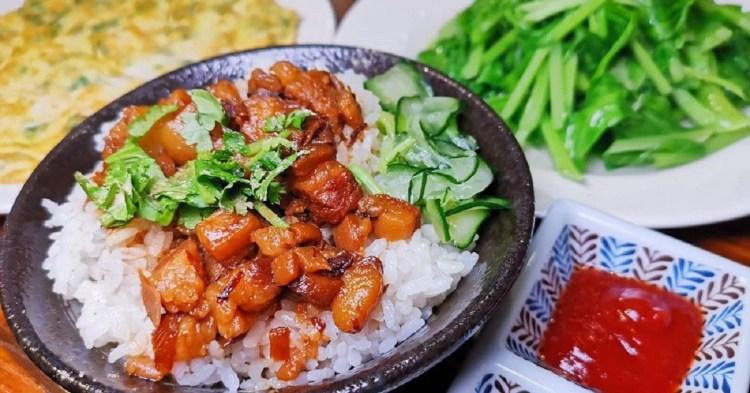 古早味肉燥飯。各式便當熱炒專賣 拿手菜合菜簡單美味好吃 台南小吃