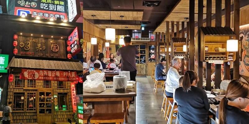 一燒十味。昭和園日式燒肉屋 燒肉和牛海鮮吃到飽 仿佛置身日劇場景