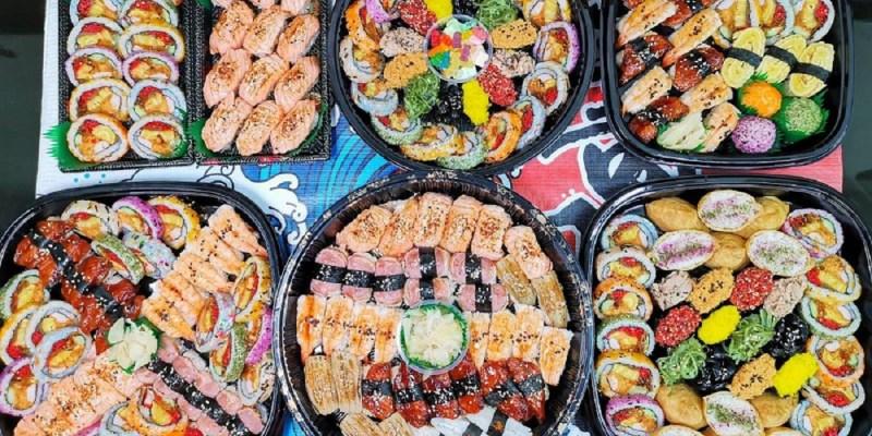 中秋派對壽司餐盒熱賣中。炙燒美乃滋鮭魚鮮甜恰到好處 多種口味一次大滿足