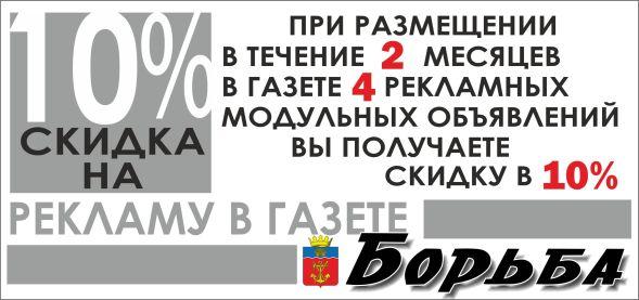 %d0%b1%d0%be%d1%80%d1%8c%d0%b1%d0%b0_%d0%b8%d0%bd%d1%81%d1%82%d0%b0