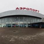Строится парковка для болельщиков ЧМ-2018 у аэропорта Волгограда