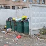 Старт  «мусорной реформы»
