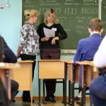 До 1 февраля выпускники школ должны определиться с ЕГЭ по выбору