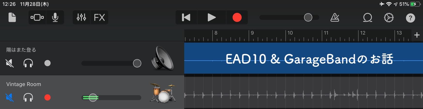 EAD10、フットスイッチでトークバックのオン・オフの切り替えを設定。
