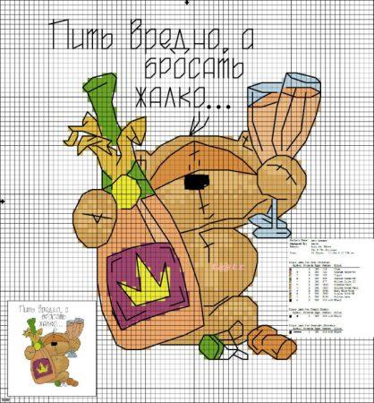 Urso Ursinho Fuzzy Moon BordadoPontoCruz 36
