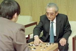 Yamauchi, de Nintendo. El juego de los que crean juegos.