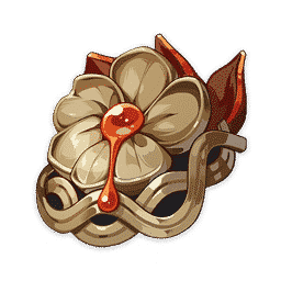 item gilded corsage heart of depth
