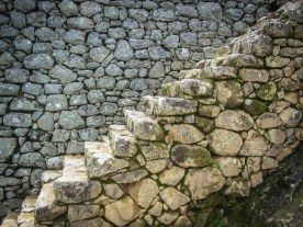 Inca Stairs, in Profile