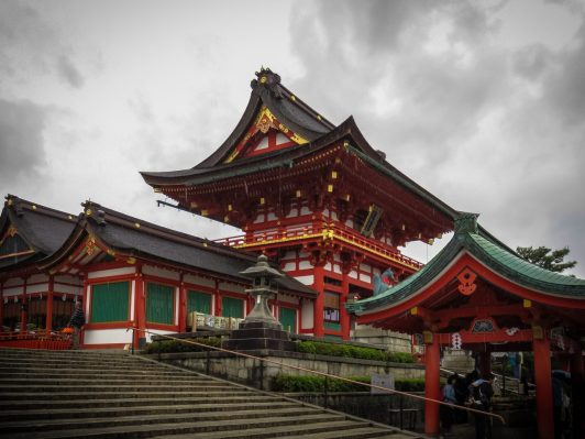 Fushimi Inari Taisha, Two-Storied Gate