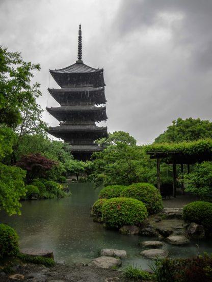 Tō-ji and Pond