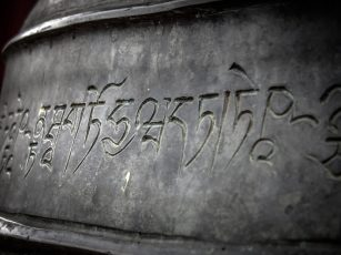 Tibetan Inscription
