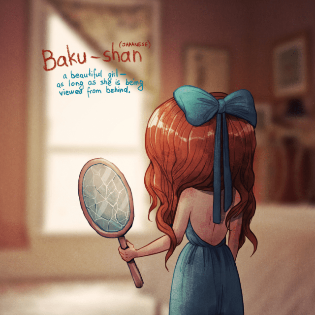 Series-of-Illustrations-Depict-What-Words-Fail-to-Capture1__880