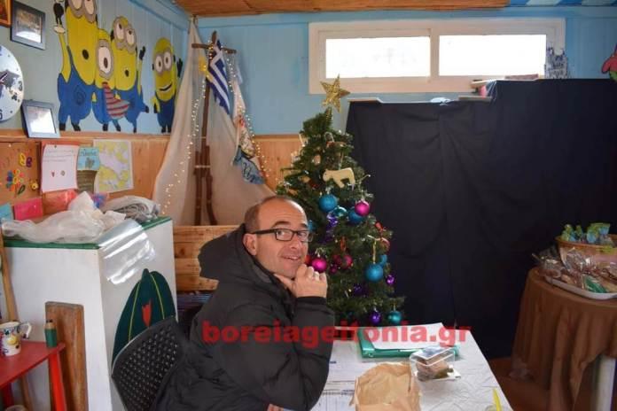Χριστουγεννιάτικο Χωριό από το 2ο Σύστημα ΝαυτοΠροσκόπων Χολαργού
