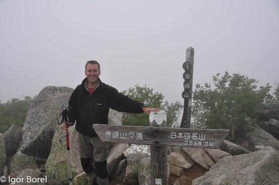 Kinpusan 金峰山, 2.599 m