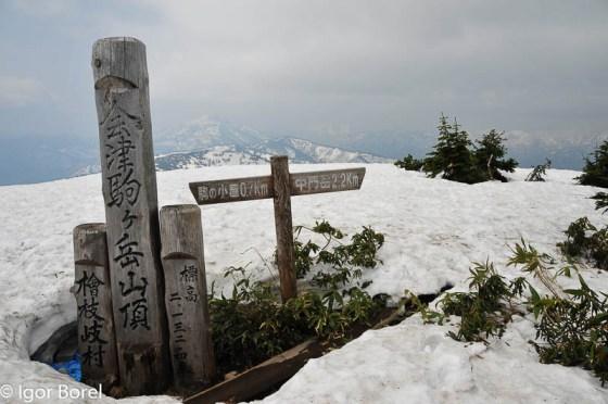 Aizu-komagadake 会津駒ヶ岳, 2.133 m