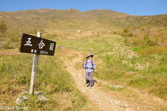 Ibukiyama 伊吹山, 1.377 m