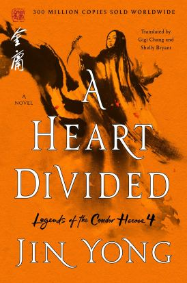 A Heart Divided