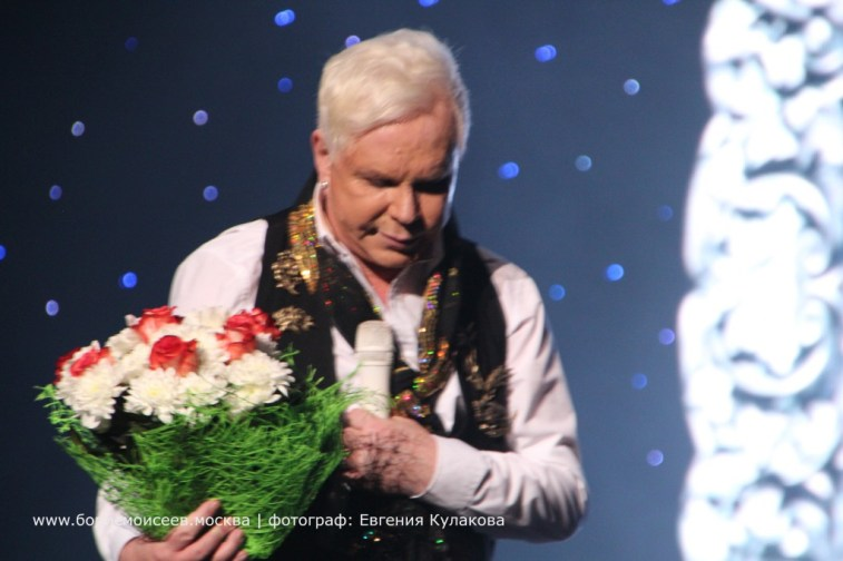 Борис Моисеев Санкт-Петербург БКЗ Октябрьский 02.04.2015 альбом 2 (97)