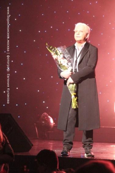 Борис Моисеев Санкт-Петербург БКЗ Октябрьский 02.04.2015 альбом 1 (86)
