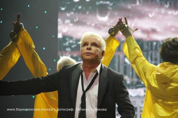 Борис Моисеев Санкт-Петербург БКЗ Октябрьский 02.04.2015 альбом 1 (94)