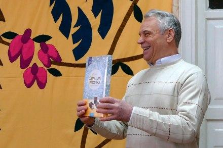 Вручение подарков на 8 Марта в Терцентре Изюмв