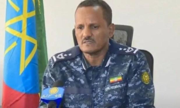 Tekola Ayfokru _ Amhara Police Commission