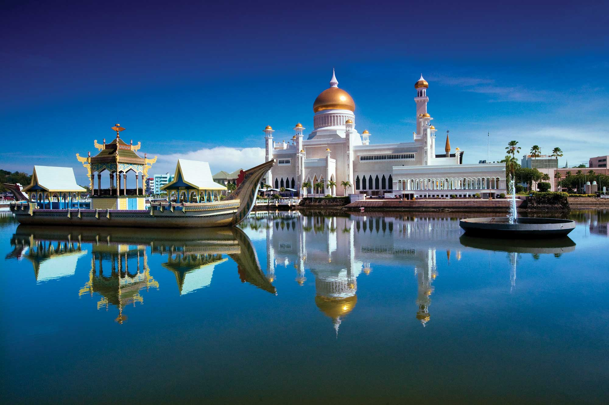 Brunei Tours, Daytrips & Excursions | Borneo Adventure