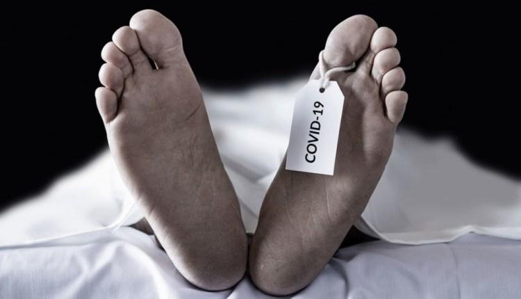 ILUSTRASI : Pasien meninggal dunia