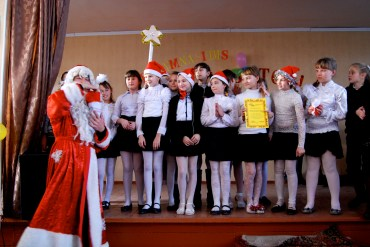 'dipolms' or awards after the concert. a must in ukraine.