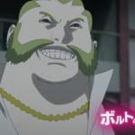 【BORUTO】第151話「ボルトとテントウ」、ムジナ強盗団の頭領強すぎだろ・・・(ネタバレあり)