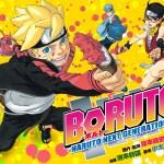 アニメの「BORUTO」って作画はすごいけどさあ・・・