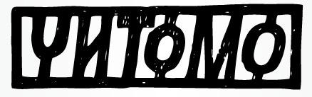 читомо логотип