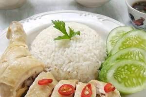 Resep Nasi Ayam hainan Rumahan