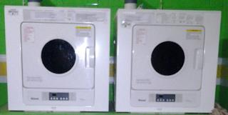 Tips Memelihara Mesin Pengering Laundry