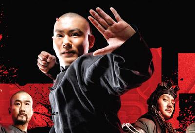 taichi-hero