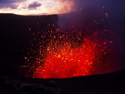 Mt Yasur ... a very special place to visit!