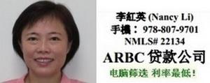 ARBC Mortgage