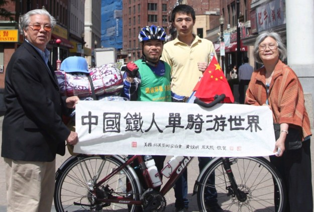 2013_Lai_Bike