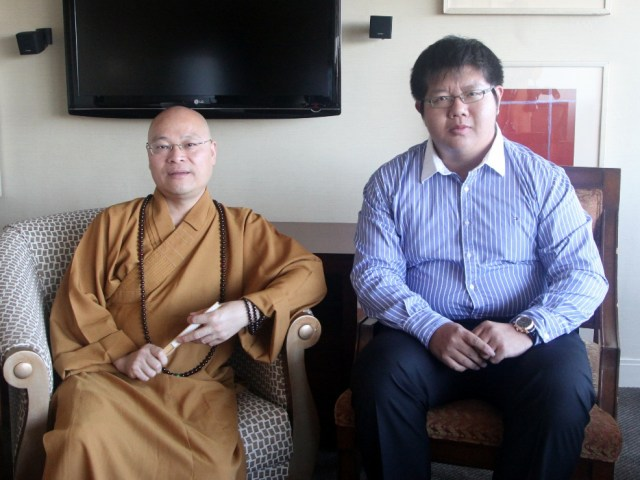2013_Guangquan_Interview