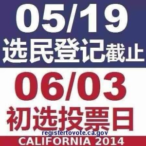 2014_CA_Election