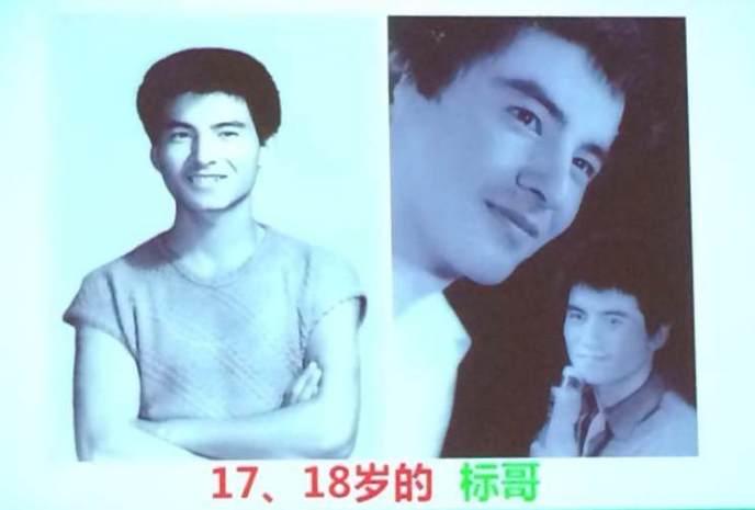 2014_Chen_GB_HCF1