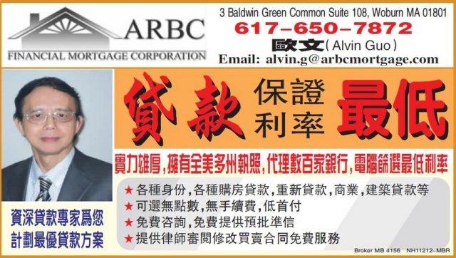 Alvin_Guo_Mortgage