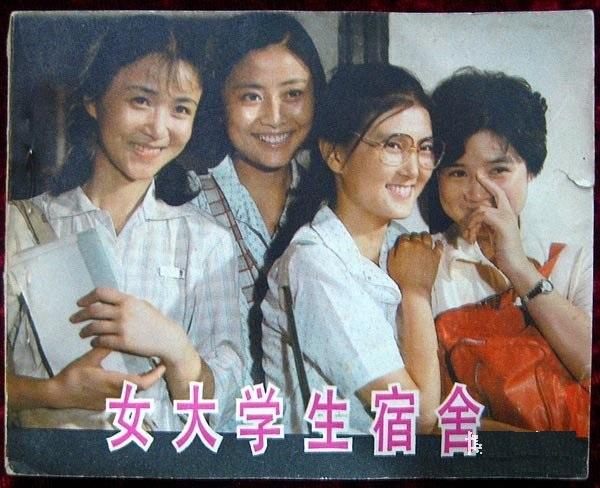 Women_College_Students_Movie