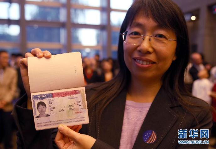 2014_US_Visa_BJ