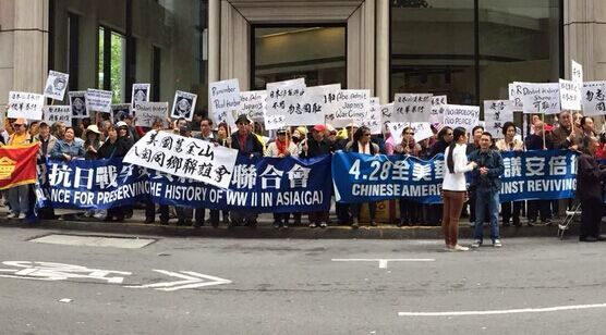 2015_Protest_US_Japan_Defense_Treaty1